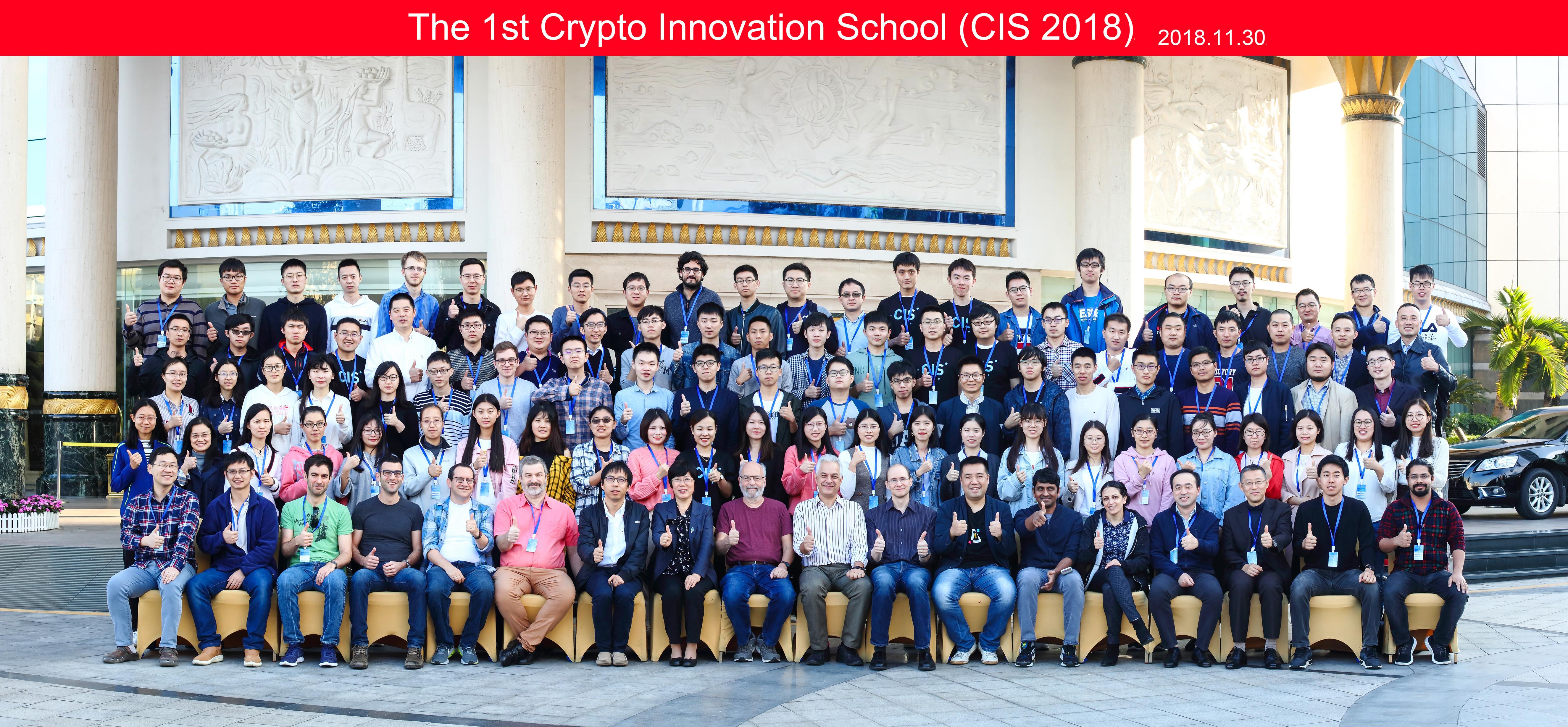 CIS 2018 合影